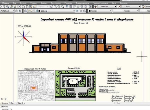 Отзывы о компании ПГС Сервис логистика Услуги для бизнеса Москва Показать еще 1 фото