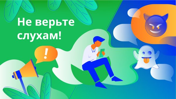 Как заработать 300 тысяч рублей за год