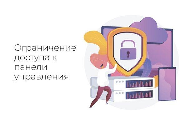 оптимизировать сайт Улица Чехова (город Щербинка)