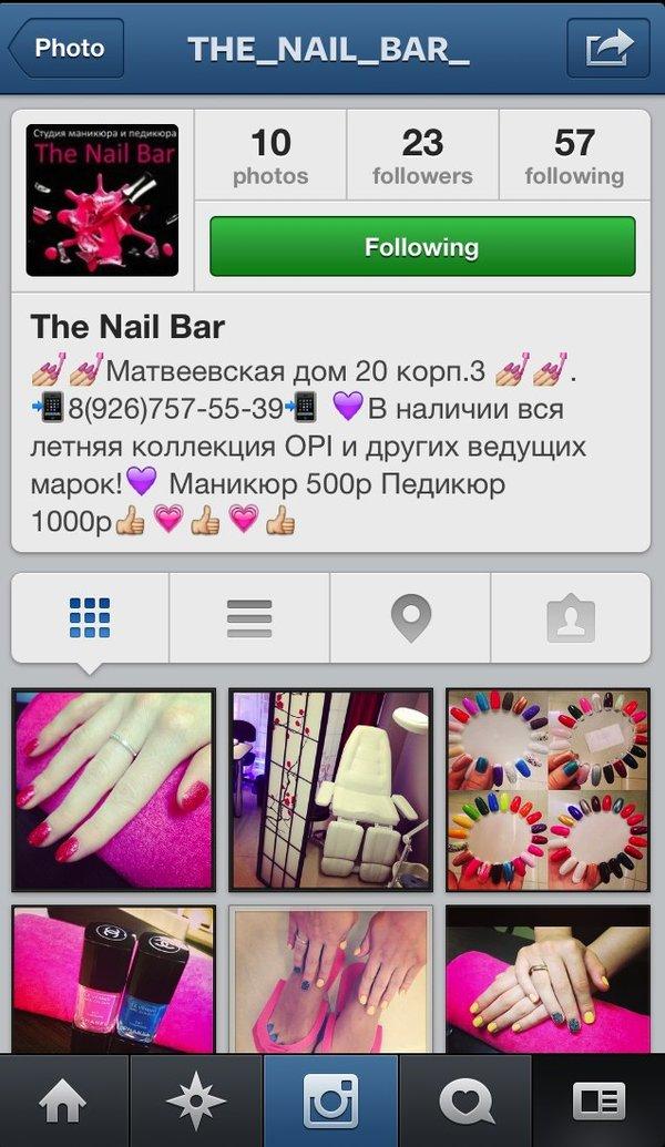 Студия маникюра The nail bar в ТЦ Матвеевский 🌷 (Зе нейл бар