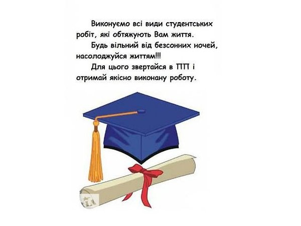 Магазин дипломов отзывы фото цены телефон и адрес  0 0