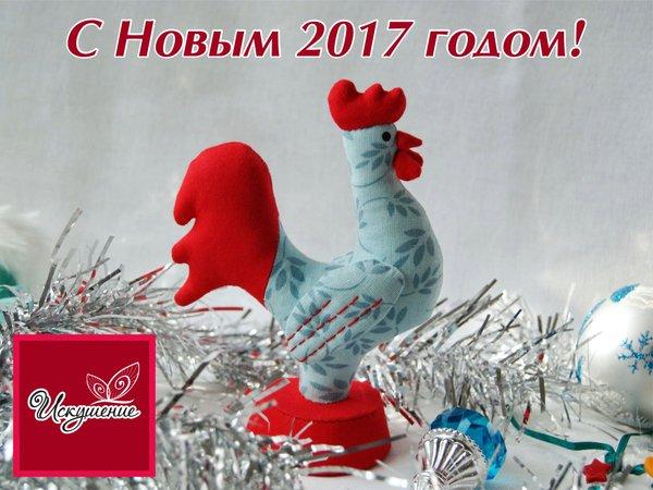 935cadc9198fb Официальная группа Вконтакте магазина нижнего белья Искушение на улице  Добровольского