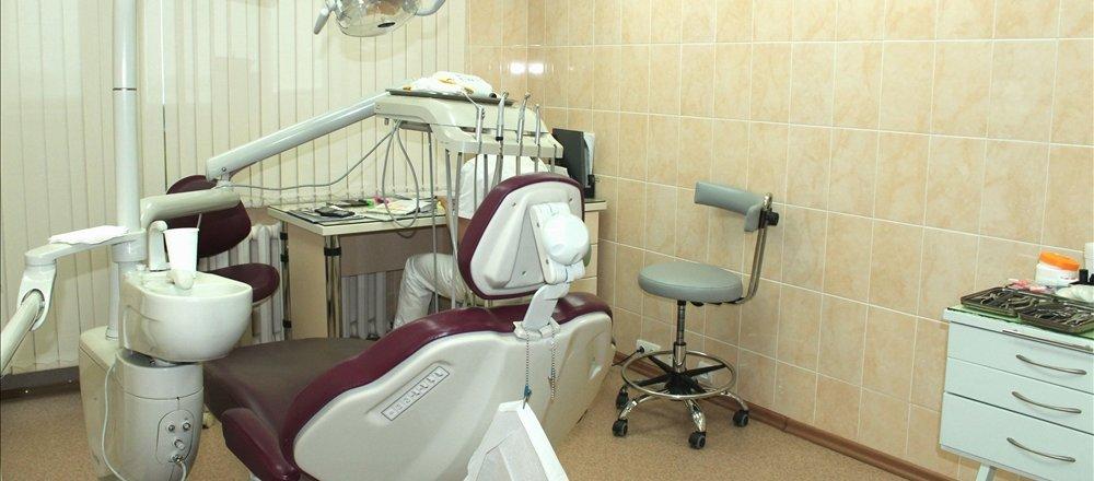 фотография Стоматологии Полидент на улице Багратиона, 6а