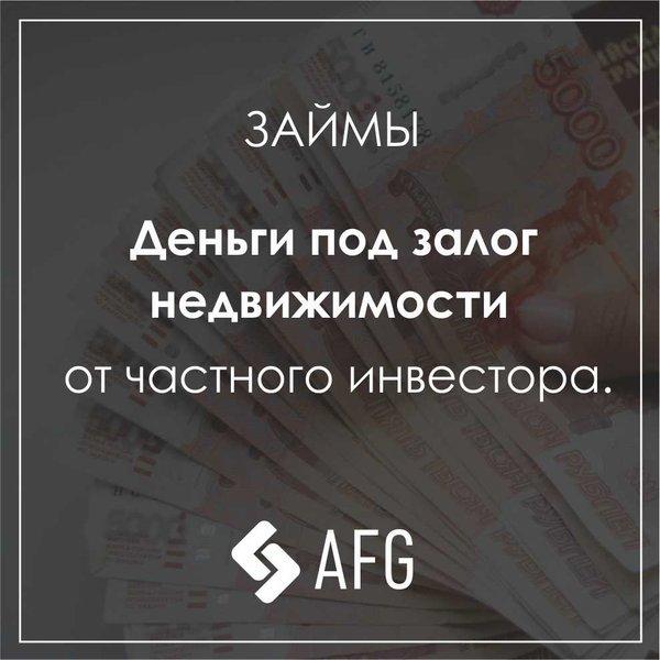 Московский индустриальный банк буденновск кредит