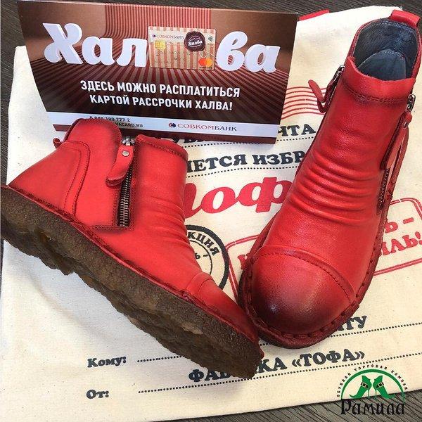 42d2d679e Обувной магазин РаМила на улице Автомобилистов - отзывы, фото ...
