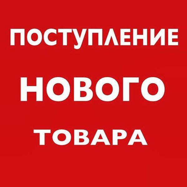 Дымок магазин табачных изделий нижний новгород каталог дубликаты сигарет купить оптом без предоплаты