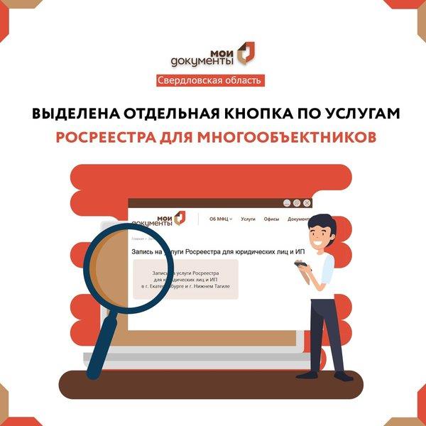 Оптимизировать сайт Арамиль ссылки на сайт бесплатный