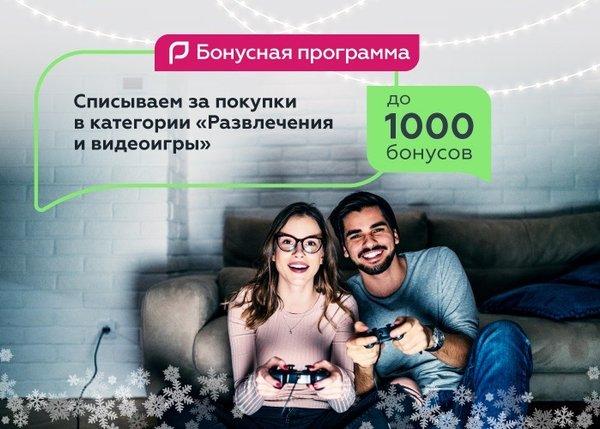 Ренессанс кредит томск официальный сайт