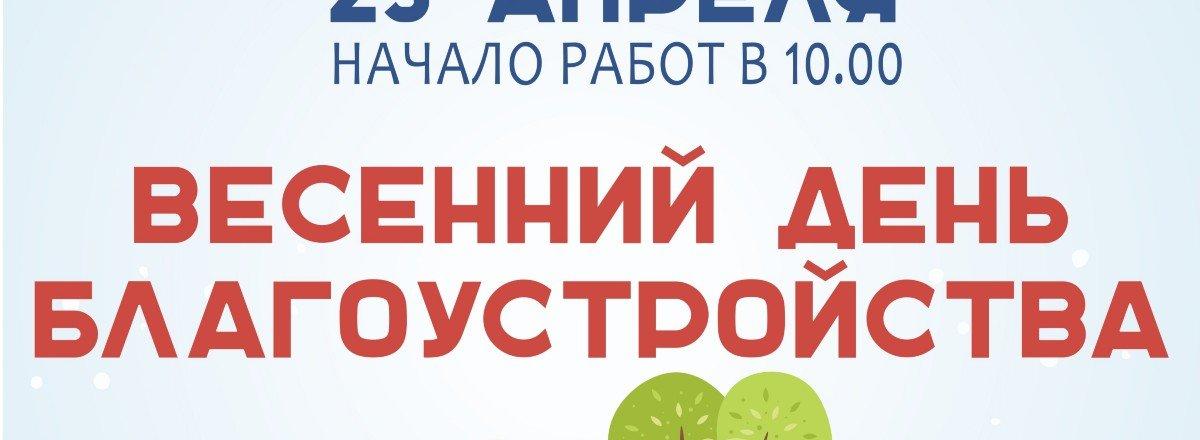 фотография Выборгский район Средняя общеобразовательная школа №453 им. С. Жукова
