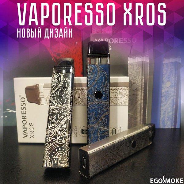 Купить электронную сигарету на пушкинской купить сигареты ява дешево