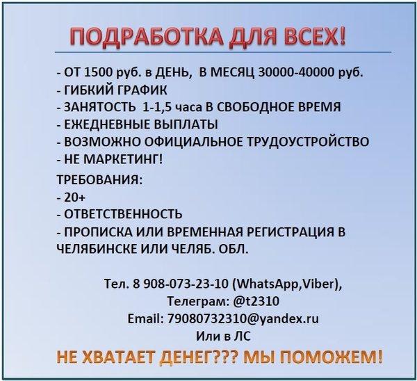 8805fd027d6 Отзывы о информационном сайте Черный список - Интернет компании ...