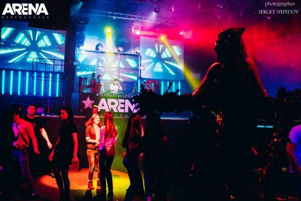 Ночные клубы казань арена закрытый клуб адмирал