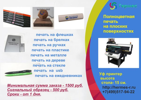 abfccd99069d Официальная группа Вконтакте производственно-торговой компании Гермес на  Южнопортовой улице
