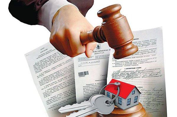 справка о среднерыночной стоимости квартиры образец