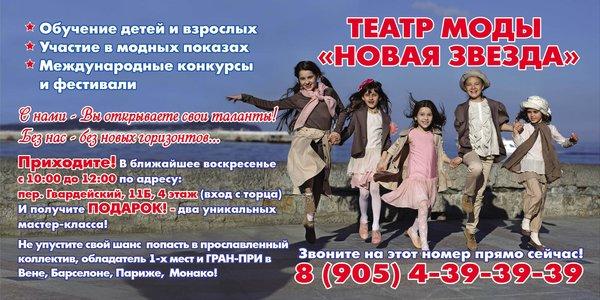 Модельное агенство гвардейск фото девушек моделей 15 лет