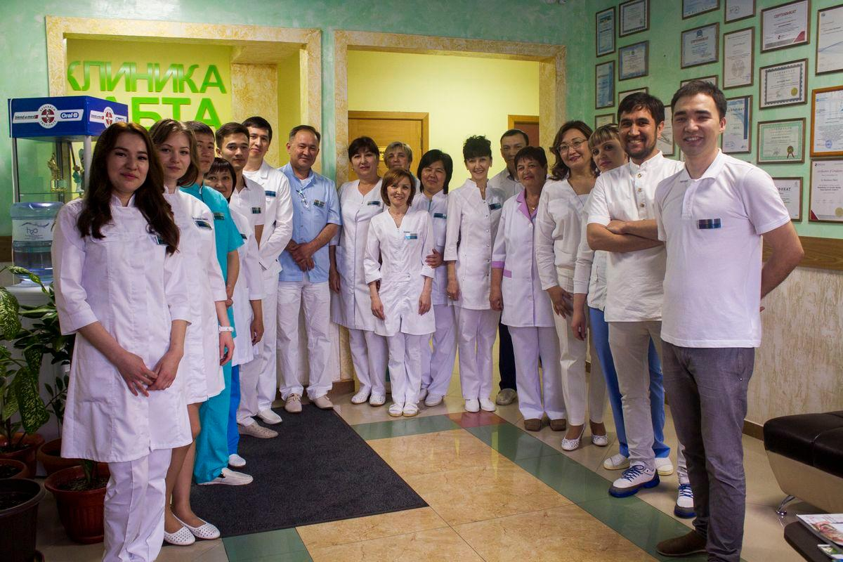 фотография Центра имплантации и стоматологии BABTA Dental Clinic
