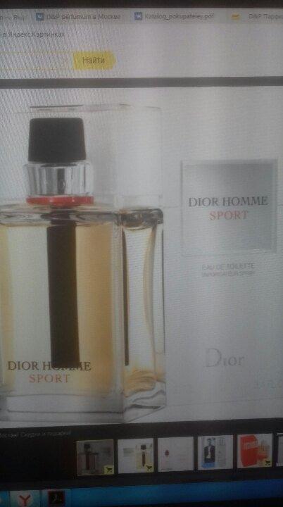 отзывы о магазине парфюмерии D P Perfumum на хорошёвском мосту