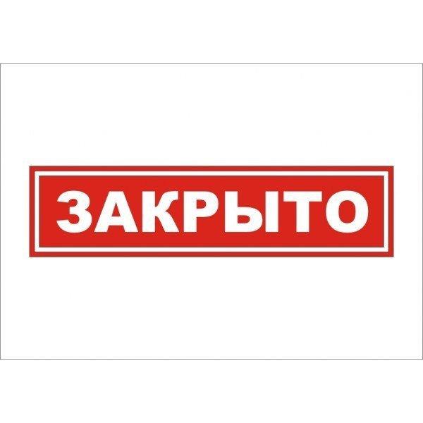 650566a15 Официальная группа Вконтакте секонд-хенда Евротекс в Кировском районе