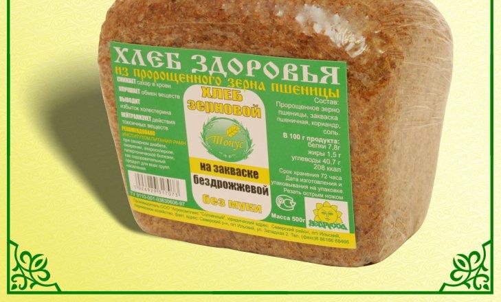 фотография Интернет-магазин эко-товаров Зеленый на улице Горького