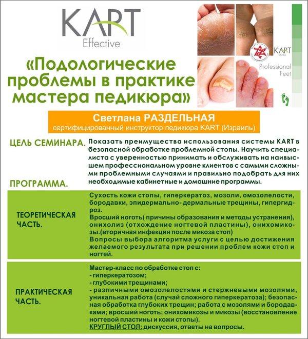 2910b73dd6a Отзывы о школе танцев Танцевальная студия La Danza - Курсы - Алматы