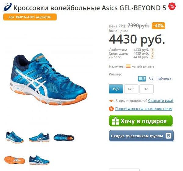 Отзывы о магазине спортивных товаров Kinash Sport - Одежда и обувь ... a78f859e4e7