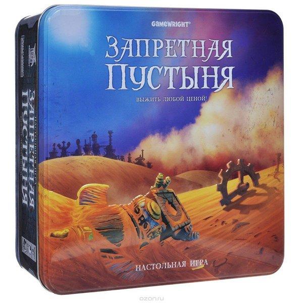 23c947fe0d52 Отзывы о магазин настольных игр и комиксов 42 в Ленинском районе ...