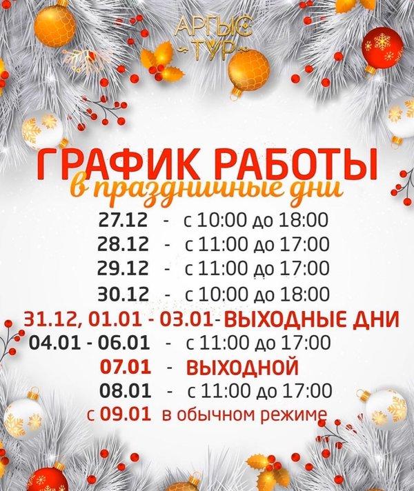 аргыс кредит якутск официальный сайт авто под залог птс казань