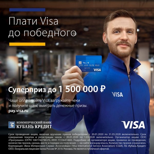 тинькофф банк банк кредит онлайн заявка на кредитную карту