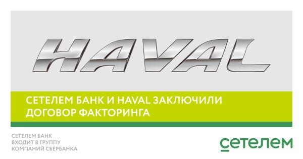 Займы в казани от частных лиц под расписку kazane.fastzaimy.ru