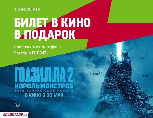 4598bc7c3fd Официальная группа Вконтакте магазина электроники и бытовой техники  Эльдорадо на улице Чайковского