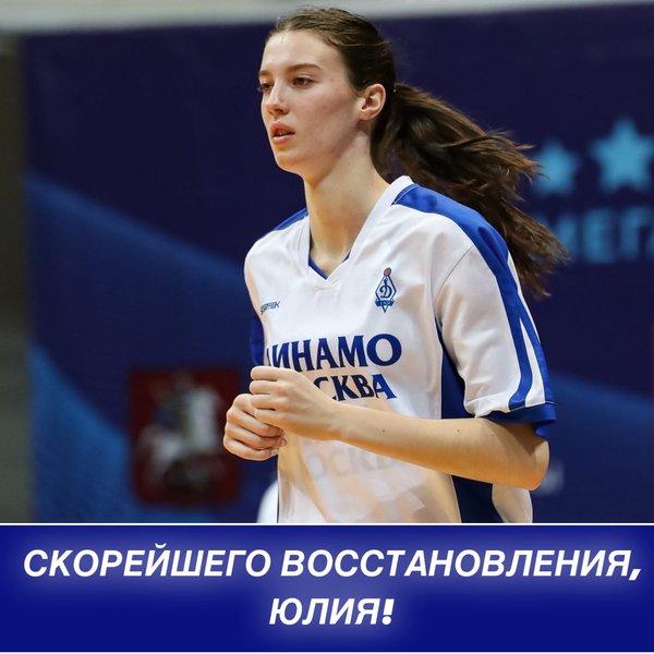Баскетбольный клуб в крылатском москва конкурсы для ночного клуба 2020