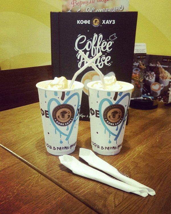 эдик и эрик пикап в кафе