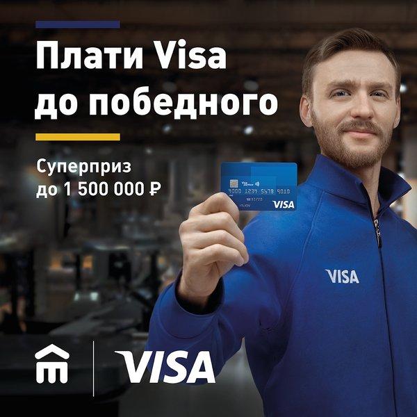 втб банк кредиты отзывы клиентов