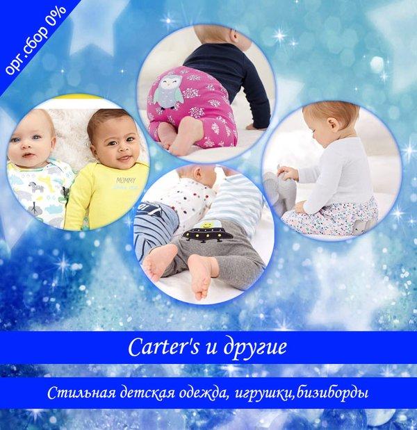 d598de35c Отзывы о сервис совместных покупок superpuper.ru на проспекте Карла ...