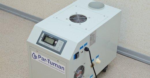 фотография Интернет-магазина увлажнителей воздуха Par-Tuman