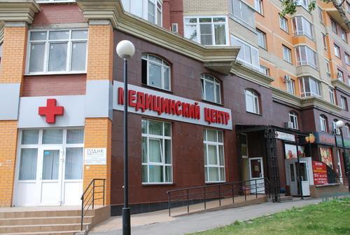 фотография Клиники профессора Горбакова в Красногорске
