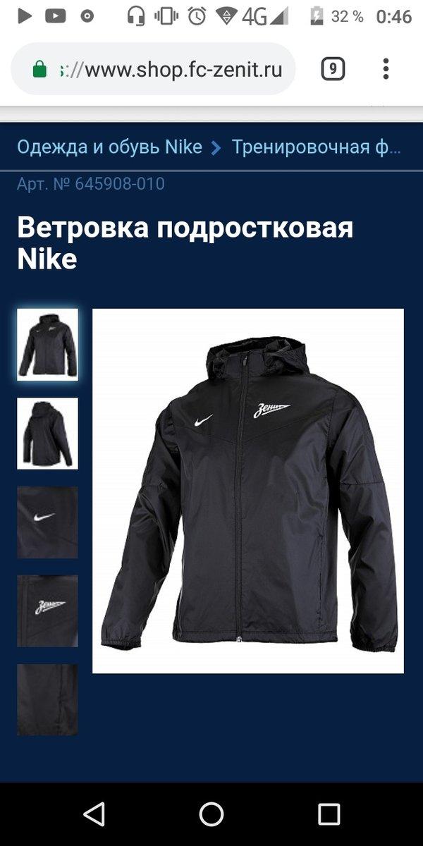 30f33d24 Отзывы о фирменном магазине Зенит на Лиговском проспекте - Одежда и ...