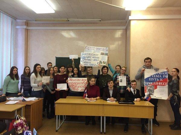 Отзывы о Московский государственный университет технологий и  Показать еще 2 фото