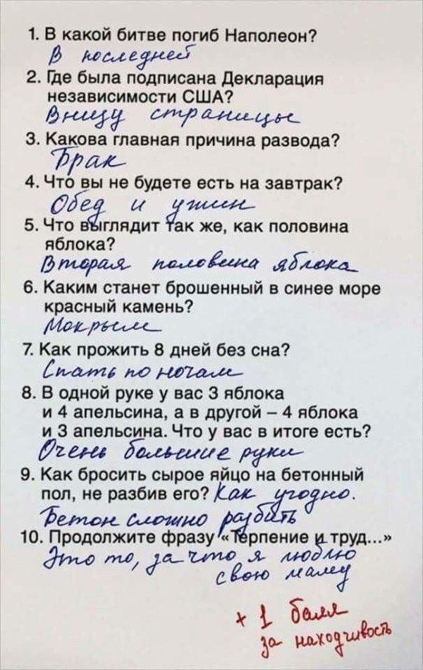 Образовательный центр Диплом сити отзывы фото цены телефон и  Официальная группа Вконтакте образовательного центра Диплом сити