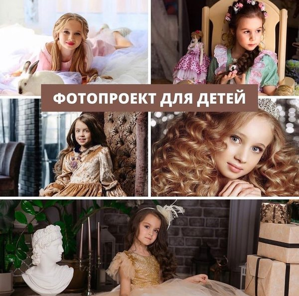 модельное агенство ульяновск