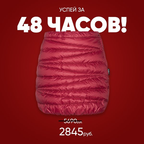 Интернет-магазин спортивной одежды и снаряжения Red Fox в ТЦ Спорт ... b3cc5dcdaeb