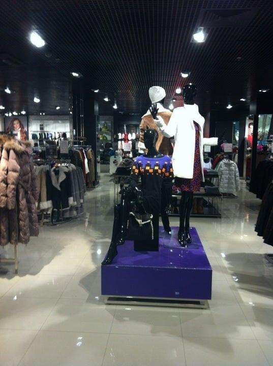Магазины женского белья в серпухове массажеры для талии пояса