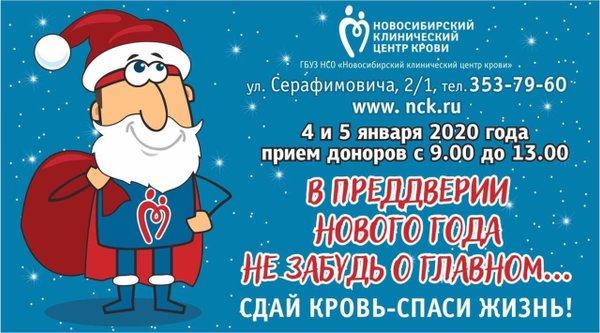 Очень срочно нужны деньги помогите пожалуйста новосибирск