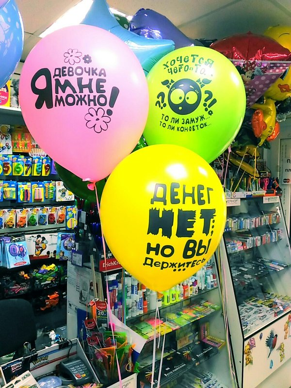 Магазин Жирафик на метро Новокосино - отзывы, фото, каталог товаров ... 502e9e2c436