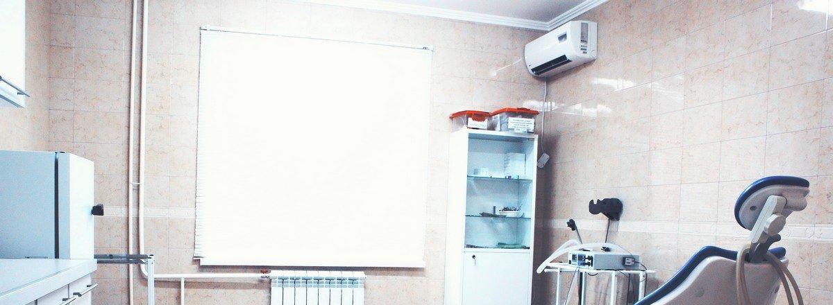 фотография ЛОР-клиники Семейная на улице Дианова