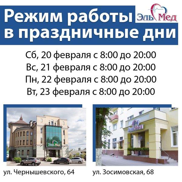 Мед наркология наркология тольятти автозаводский
