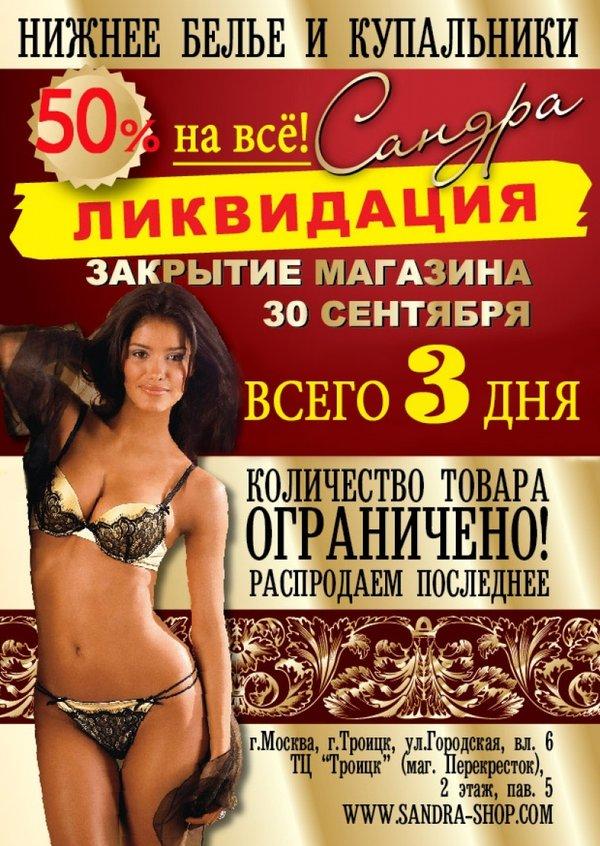 Отзывы о городской информационный портал Gorposmos.ru - Интернет ... 29ecc53c9b2