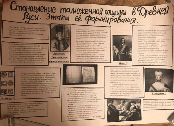 Отзывы о Московский государственный университет технологий и  Показать еще 1 фото