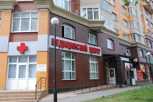Фотогалерея - Клиника профессора Горбакова в Красногорске