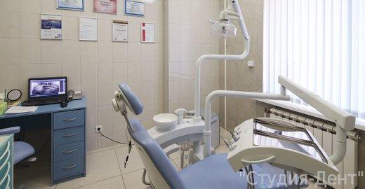 фотография Стоматологической клиники Студия Дент на Богатырском проспекте